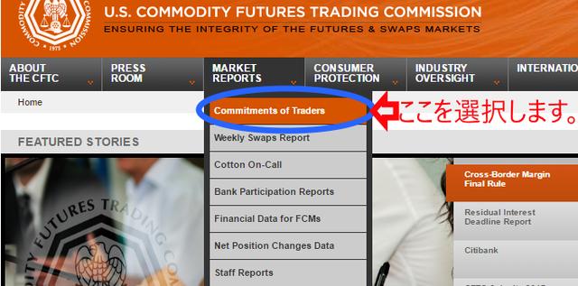 CFTC1.png