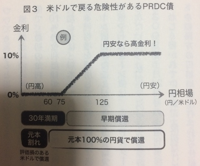 IMG_1507.JPG